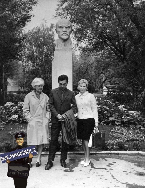Краснодар. Горпарк. Бюст В.И. Ленина