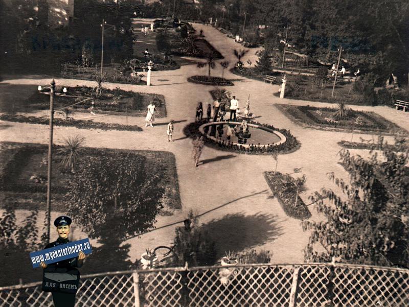Краснодар. Горпарк, начало 1930-х