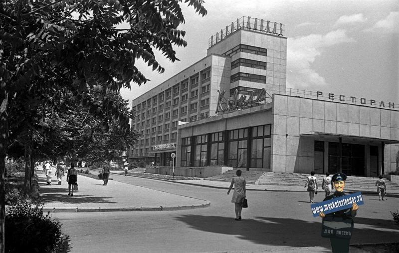 """Краснодар. Гостиница """"Кавказ"""", 1973 год"""