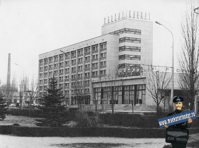 "Краснодар. Гостиница ""Кавказ"" на улице Красной, 70-е годы"