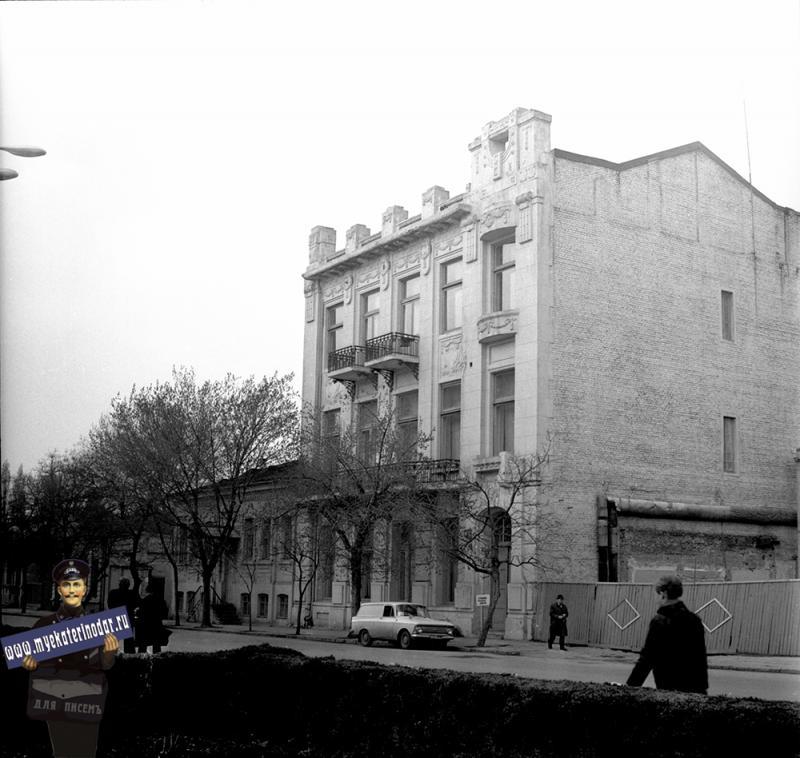 Краснодар. ГТС, 1975 год
