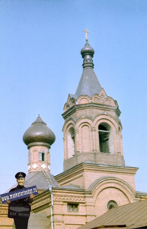 Краснодар. Ильинская церковь, 1988 год