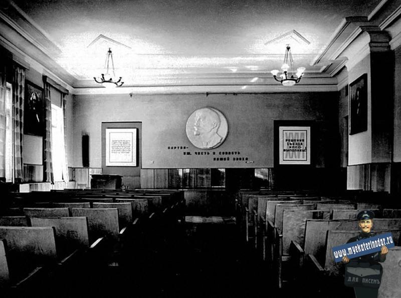Краснодар. Интерьеры гарнизонного дома офицеров. Ленинская комната.