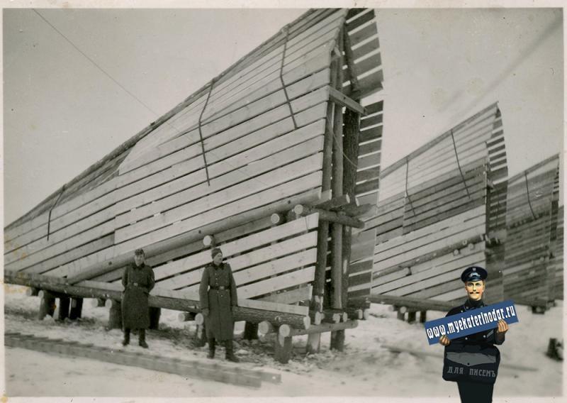Краснодар. Изготовление быков для переправы, осень-зима 1942 года