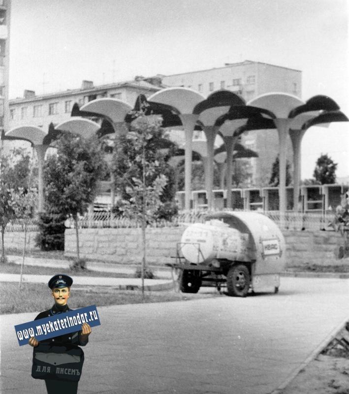 """Краснодар. Кафе """"Лотос"""" по ул. Атарбекова, 1986 год"""