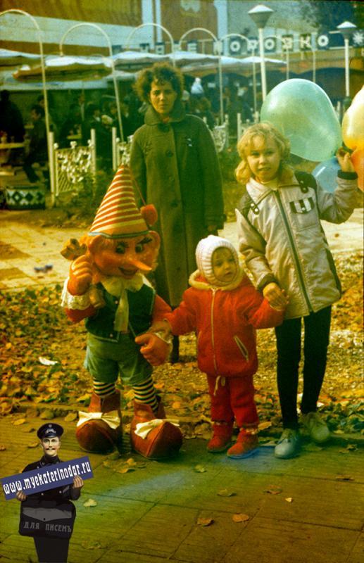 """Краснодар. Кафе """"Морозко"""", 7 ноября 1988 года"""