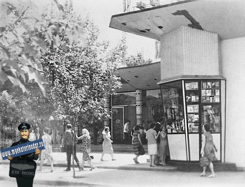 "Краснодар. Кафе ""Светлячок"" на углу улиц Красной и Свердлова."