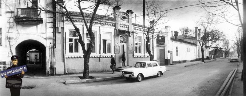 Краснодар. Хлебозавод №2. Управление. 1989 год
