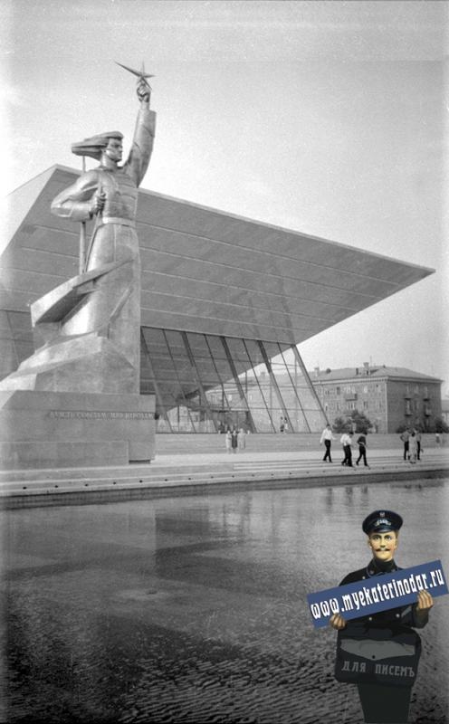 "Краснодар. Кинотеатр ""Аврора"", 1968 год."