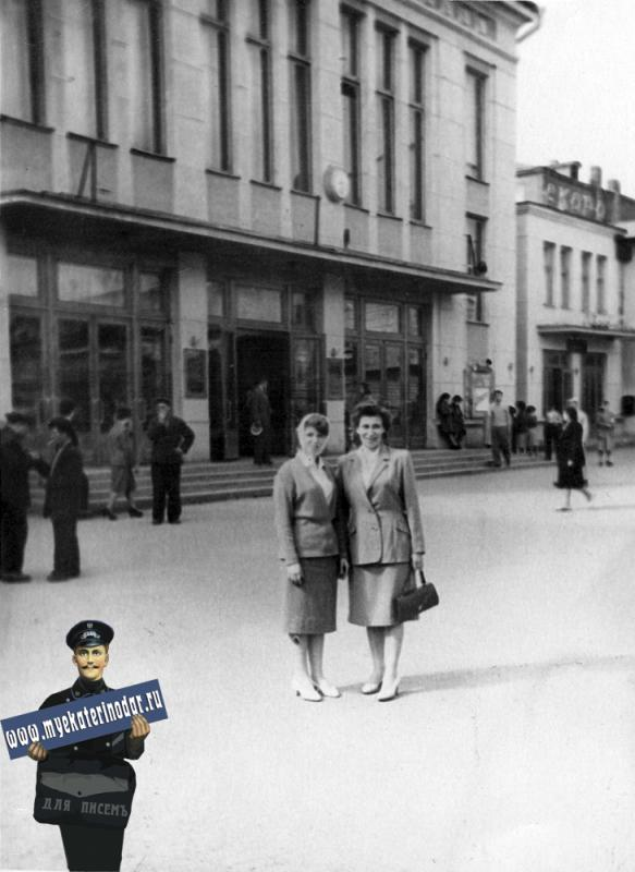 "Краснодар, Кинотеатр ""Кубань"", 1960-е"
