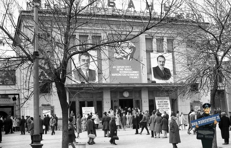 """Краснодар. Кинотеатр """"Кубань"""", Ноябрь 1964 года"""