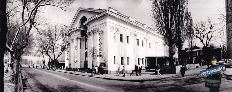 "Краснодар. Кинотеатр ""Россия"". 1989 год"