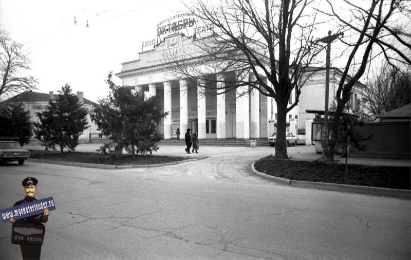 """Краснодар. Кинотеатр """"Октябрь"""", 1982 год"""