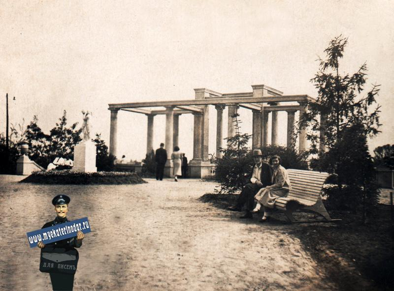 Краснодар. Колоннада в Горпарке, 1937 год