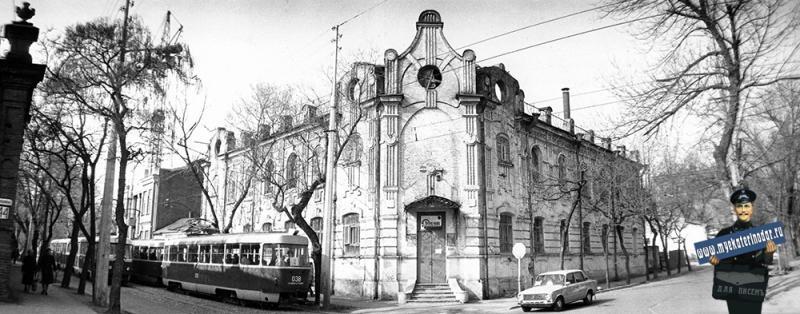 Краснодар. Улица Коммунаров, №61. Прачечная № 1