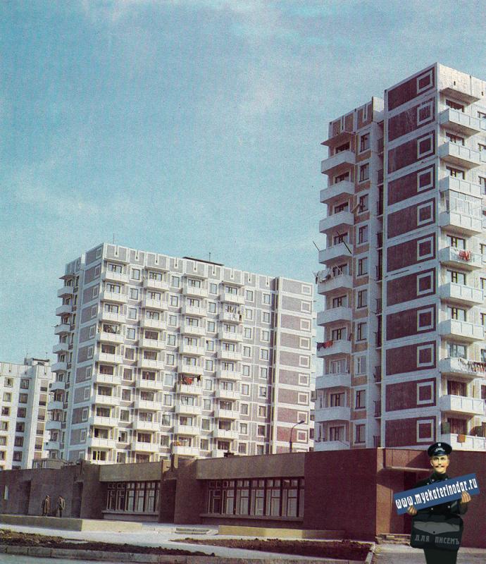 Краснодар. Комсомольский жилой район, застройка по ул.Уральской