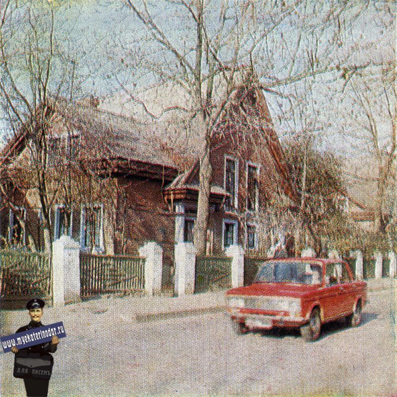 Краснодар. Коттеджи ЗИПа, 1976 год