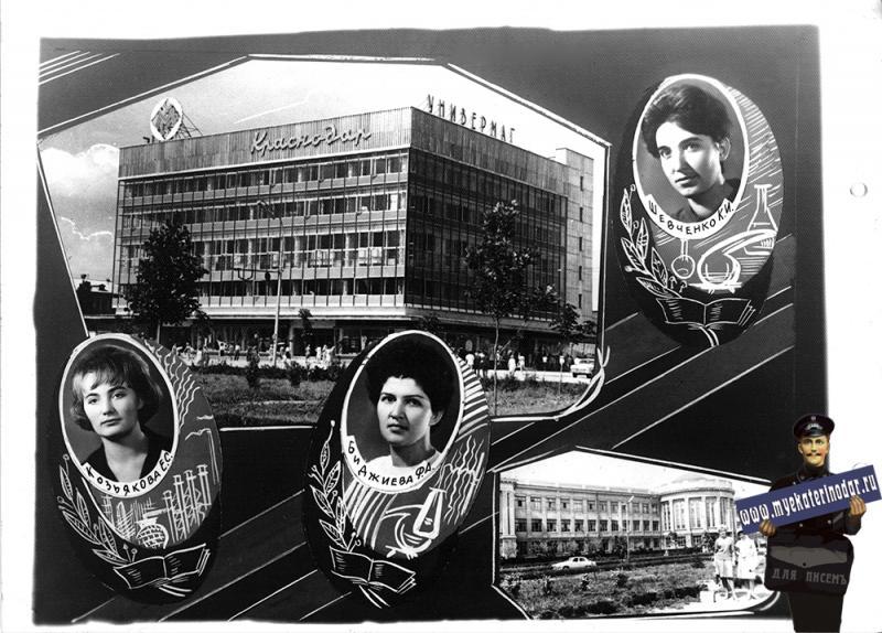 Краснодар. КПИ. 1-я группа выпускников инженеров-химиков. Фото 4. 1967 год.
