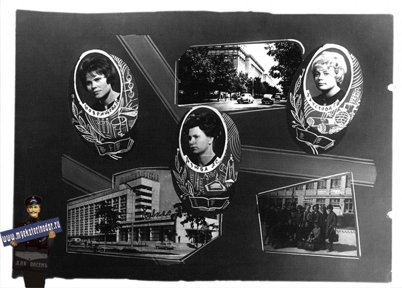Краснодар. КПИ. 1-я группа выпускников инженеров-химиков. Фото 6. 1967 год.