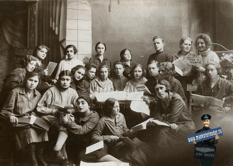 Краснодар. КПТ (Краснодарский педагогический техникум), 23.02.1924 года