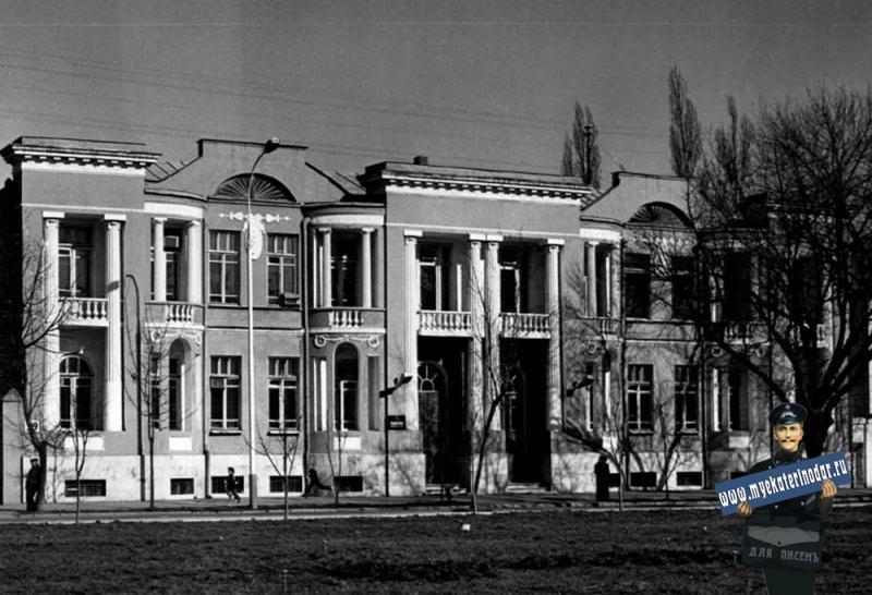 Краснодар. Краевая прокуратура, улица Советская, 39. 1985 год.