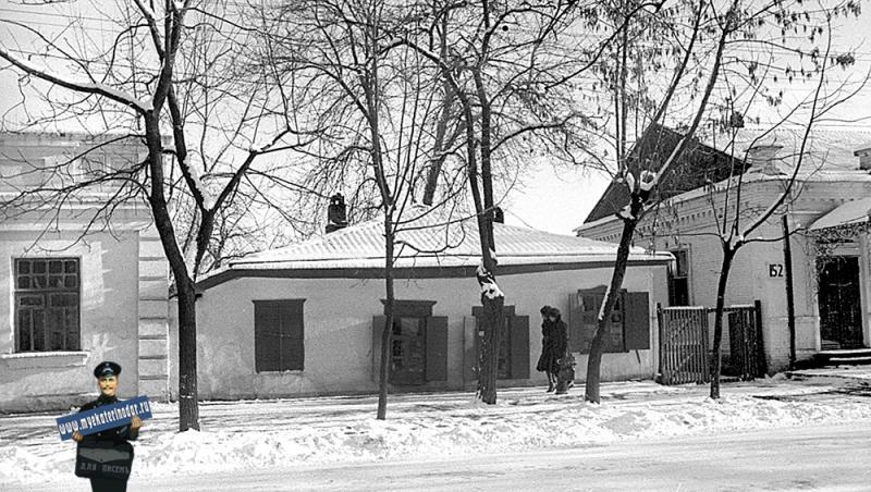 Краснодар. Красная 152. 22 декабря 1978 год