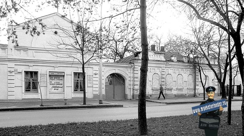 "Краснодар. Красная 154 Клуб завода ""Октябрь"". 5 декабря 1981 год"