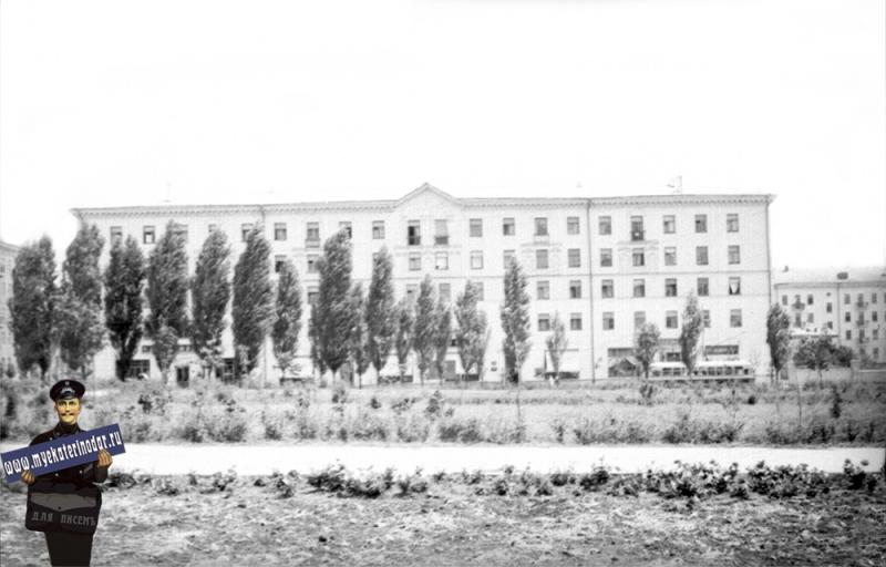 Краснодар. Красная улица, 1960 год