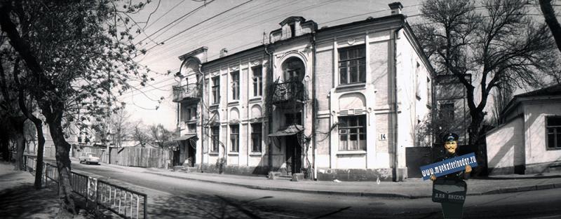 Краснодар. Улица Красноармейская, дом 14, 1989 год