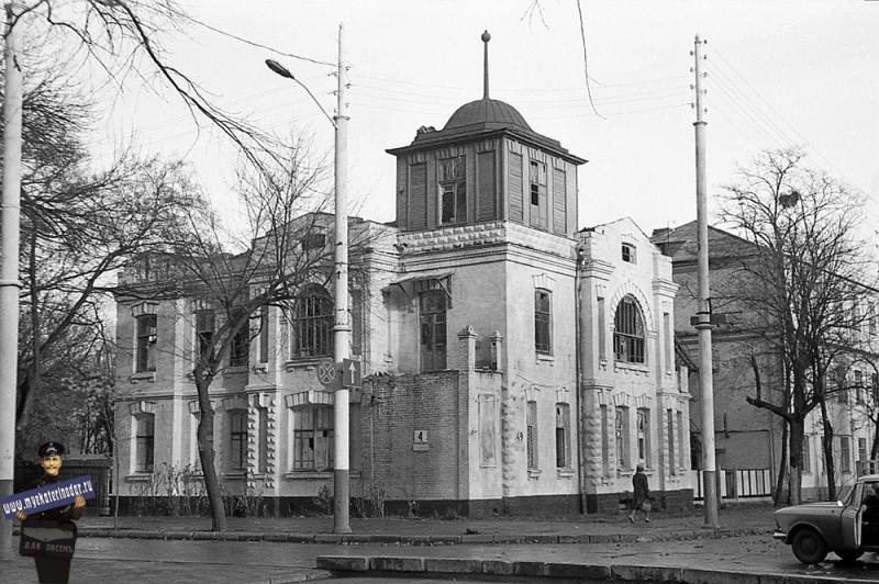 Краснодар. Красноармейская, 4. около 1981 года