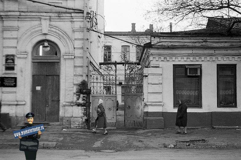 Краснодар. Красноармейская, 60. Около 1980 года