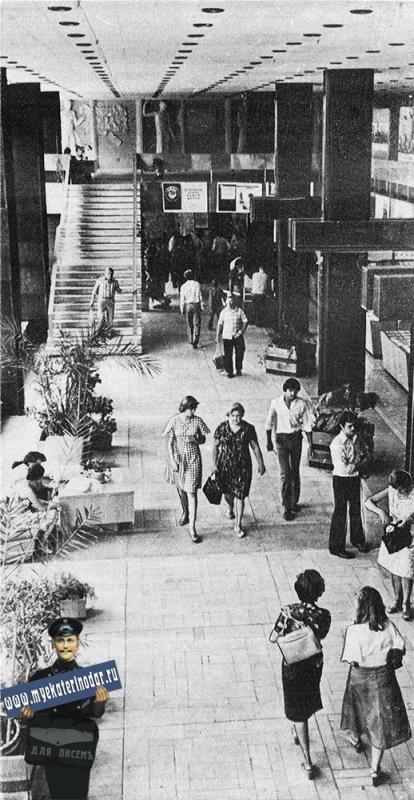 Краснодар. Краснодарский Дом Книги, левое крыло, 1979 год