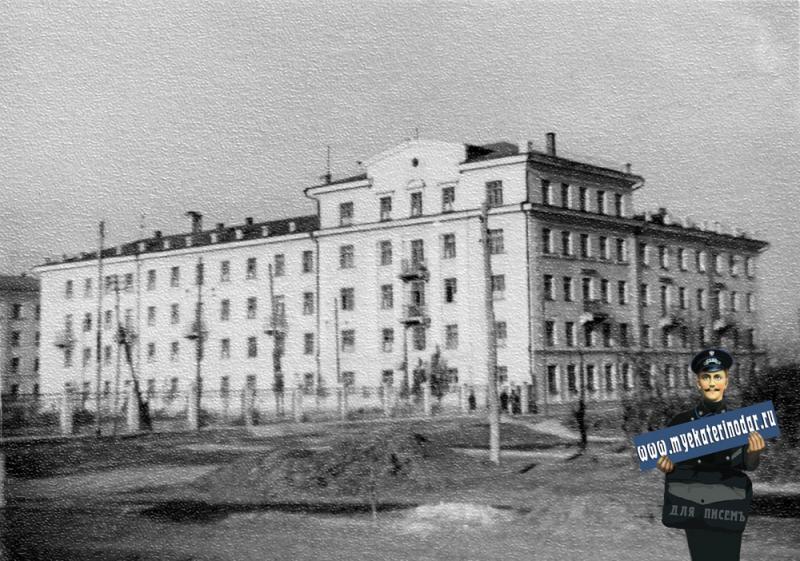 Краснодар. КСХИ, общежитие №1
