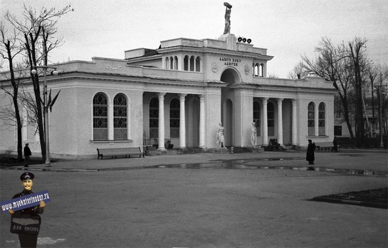 Краснодар. КСХПВ. Павильон Адыгейской А.О., 1956 год