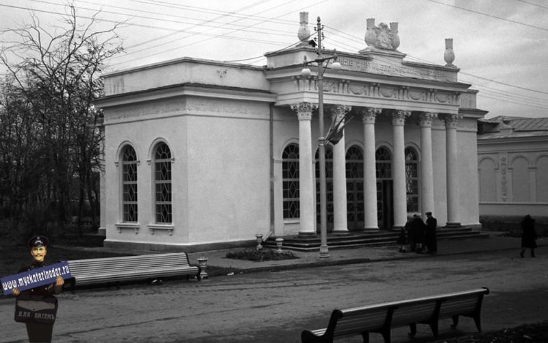 Краснодар. КСХПВ. Павильон птицеводческих и овощных совхозов, 1956 год