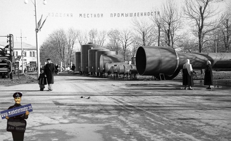 Краснодар. КСХПВ. Площадь механизации, 1956 год