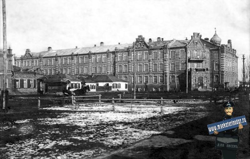Краснодар. Кубанский Сельско-хозяйственный институт. 23 февраля 1926 г.