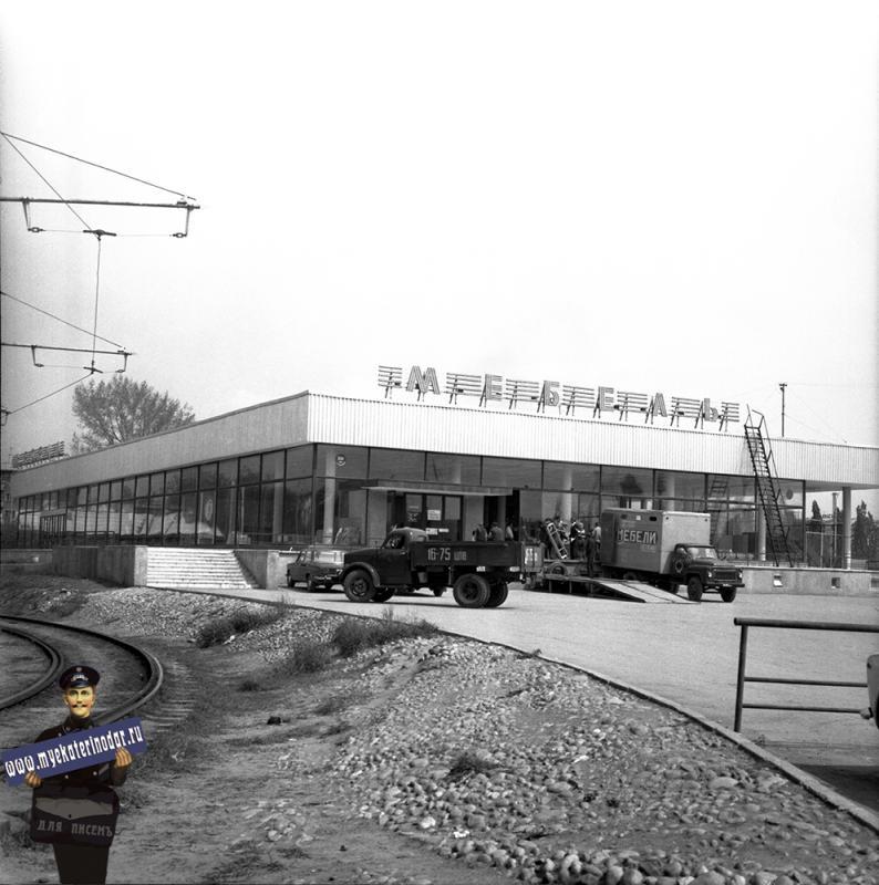 """Краснодар. Магазин """"Мебель"""". 1974 год"""