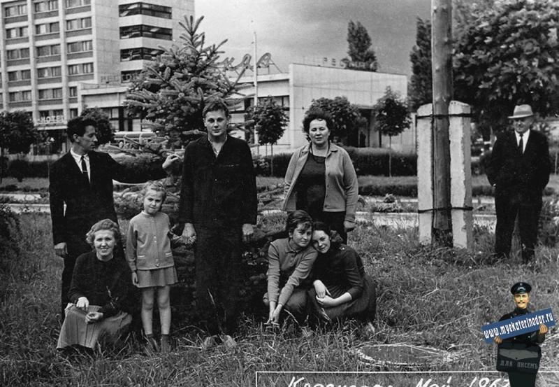 Краснодар. Май 1967 года. На улице Красной