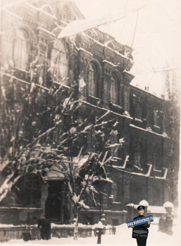 Краснодар. Мединститут, зима 1949/1950 года