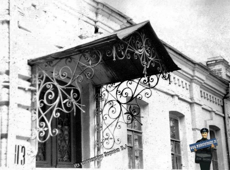 Краснодар. Улица Седина, д. 113, 1981 год