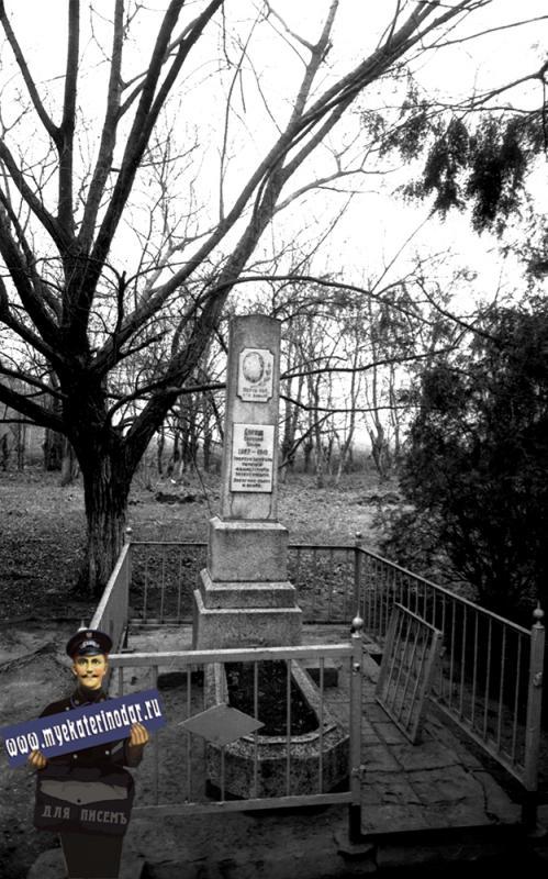 Краснодар. Могила Евгения Дороша. 1978 год
