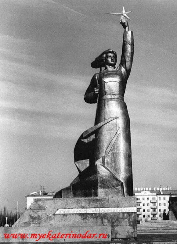 "Краснодар. Монументальная скульптура ""Аврора"""
