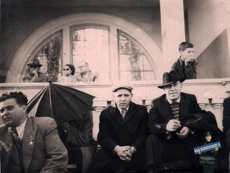 """Краснодар. На трибуне стадиона """"Динамо"""", примерно 1957 года"""