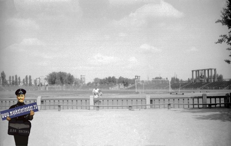 """Краснодар. На стадионе """"Динамо"""", 1959 год"""