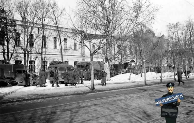 Краснодар. На улице Красной, январь 1943 года.