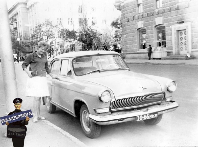 Краснодар. На улице Ленина, середина 1960-х