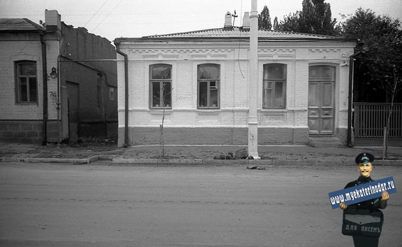 Краснодар. На улице Октябрьской. №№ 74 и 72