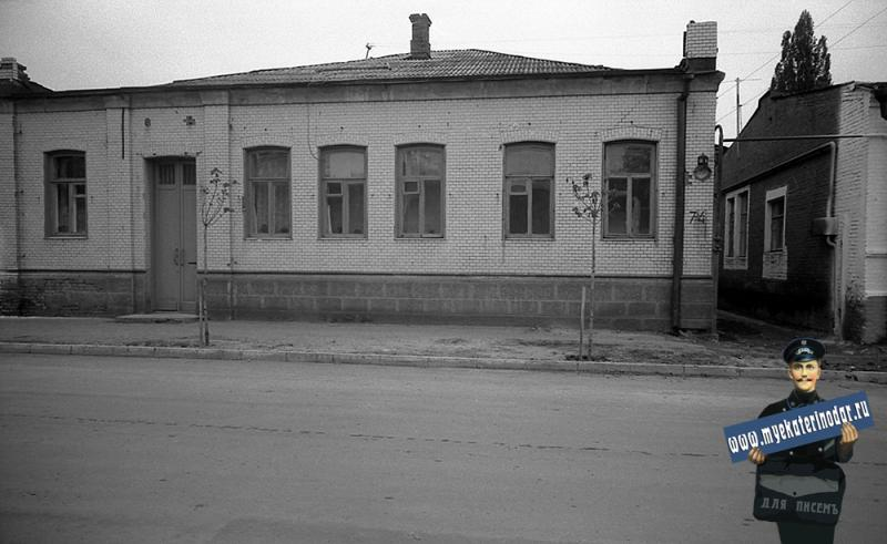 Краснодар. На улице Октябрьской. № 74