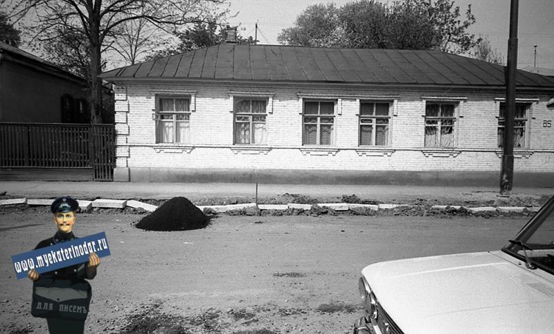 Краснодар. На улице Октябрьской. № 85